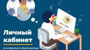 Еженедельно около 15 тыс. жителей Подмосковья регистрируют свои личные кабинеты для оплаты жилищно-коммунальных услуг онлайн