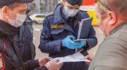 За время действия ограничительных мер в Подмосковье выявлено более 18 тыс. нарушений режима самоизоляции