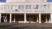 В Красногорске спасли мужчину, порезавшего руку болгаркой