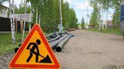 Мособлгаз напоминает о необходимости согласования земляных работ  на территории Московской области