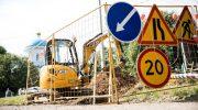 Газ придет в деревню Головково: Мособлгаз строит трубопровод по губернаторской программе газификации