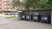 В Воскресенском кластере Подмосковья установят более 1400 новых контейнеров для смешанных отходов