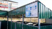 В Подмосковье тарифы на вывоз коммунальных отходов остались без изменения