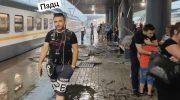 Красногорск. МЦД и водная стихия: оборона размыта, прорвана и обрушена