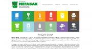 Более 150 кубометров крупногабаритных отходов сдали жители Подмосковья в «Мегабак» с 1 августа