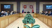 Министр ЖКХ Московской области представил управдомам региона онлайн сервисы «Умная платежка»